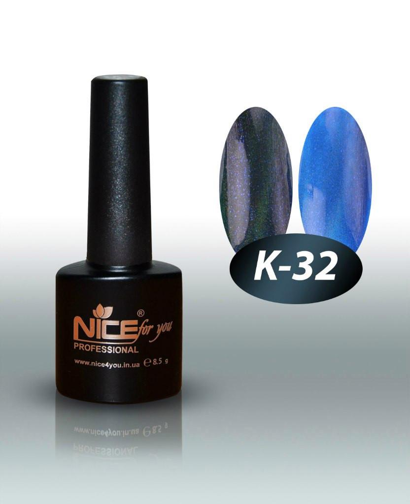 """Гель-лак Nice """"Кошачий глаз"""" К-32 (тайны галактики) 8.5 мл"""