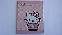 """Дневник щоденник школьный """"Хелоу Китти.Hello Kitty"""",укр.,А5,46л,лак,мягк. обл.Дневник школьный для девочки """"Хе"""