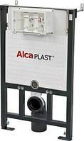 Скрытая система инсталляции для сухой установки (для гипсокартона) (высота монтажа 0,85 м) A101/850 Alcaplast