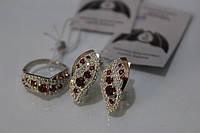 Ювелирный комплекты украшений из серебра - Роса, склад 2