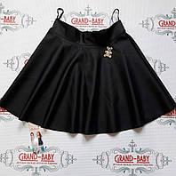 Детские кожаные юбки для девочек Balbino.Польша