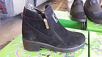 Женские весенние черные замшевые ботинки  Rendi с 2 змейками.