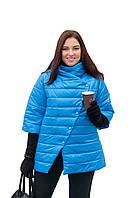 Модная весенняя женская куртка большого размера р. 48-56