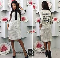 Модное молодежное платье с воротником и надписями на спинке, 2 цвета