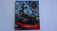 """Дневник щоденник школьный """"Maserati"""",укр.,А5,46л,лак,мягк. обл.Дневник школьный для мальчика """"Maserati"""".Щодени"""