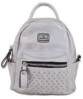 Стильная сумка- рюкзак  Weekend от компании Yes,серебро