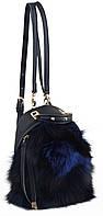 Стильная сумка- рюкзак  Weekend от компании Yes,синяя с мехом