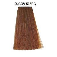 Краска для волос Socolor.beauty Extra Coverage 508BC Matrix