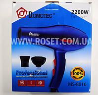 Бытовой фен для сушки волос - Domotec Hair Dryer MS-8016 2200W