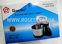 Миксер Domotec MS-1333 200W 2в1 с чашей 2,5 л (тестомесильная машина)