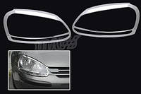 Volkswagen Golf 5 Накладки на фары (2 шт, пласт)