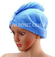Полотенце из микрофибры для сушки волос - Shower Cap (Желтый, Синий)