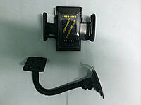 Разное (аксессуары) Качественная подставка под телефон