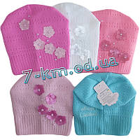 Шапка для девочек SaTa0934 вязка 5 шт (1-2 года)