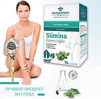 """Для похудения зеленый кофе """"Slimina Green Coffe"""" в стикерах"""