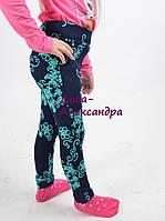 Модные детские лосины высокой посадки, темно синего цвета с ярким принтом