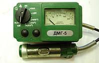 Дозиметр мощности поглащенной дозы ДМГ-5