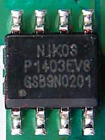 Микросхема P1403EV8 для ноутбука