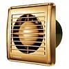 Baluberg Aero Gold 125