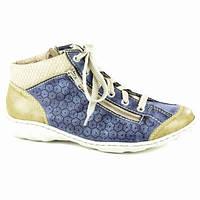 Женские спортивные ботинки Rieker 05904-37