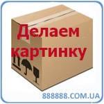"""Металлический обжимной хомут для шлангов 10-16мм 5/8"""" HC-2 Licota"""