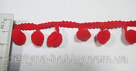 Тасьма декоративна 1,8-2 см з помпонами (розмір помпона 1 см), червона