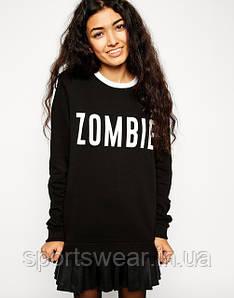 Женский Свитшот Zombie Зомби Кофта