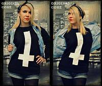 Женский Свитшот Перевернутый Крест Кофта