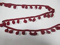 Тасьма декоративна з помпонами 18-20 мм (розмір одного понпона 1 см), бордо