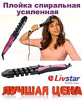 Плойка спиральная усиленная керамическое покрытие. Диаметр 19 мм. Плойка щипцы для завивки волос. Livstar 1523