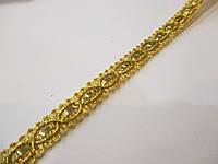 Тесьма декоративная Тасьма декоративна люрекс золото 8 мм