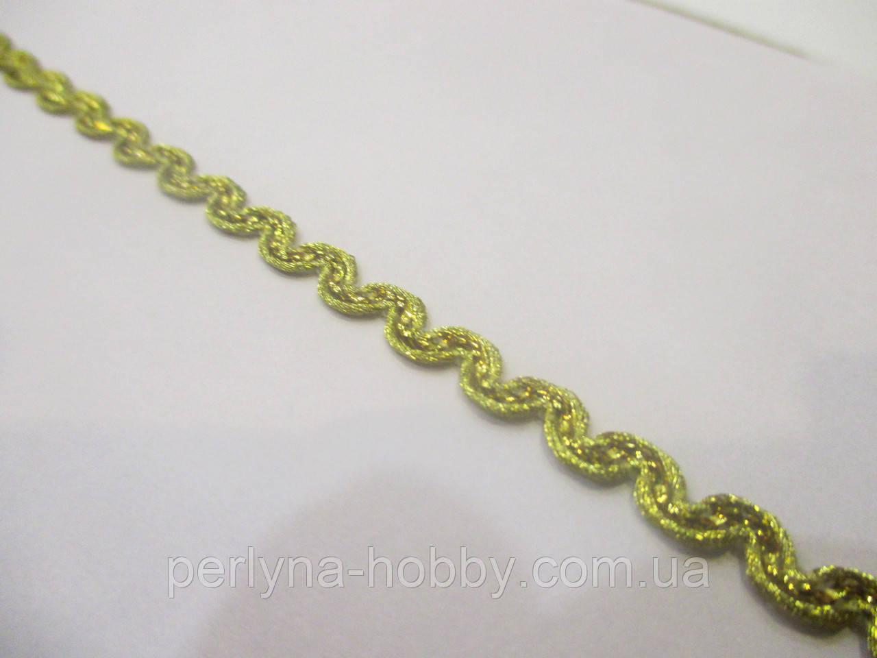 Тасьма декоративна люрекс золото 5 мм