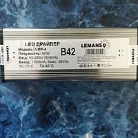 Драйвер для светодиодного прожектора 50W