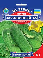Огурец Засолочный-65 5 г