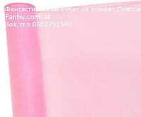 Органза флористическая на метраж,цвет нежно розовый (ширина 72см)