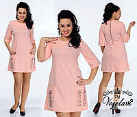 Красивое персиковое  платье больших размеров с карманами в стразах. Арт-9955/41
