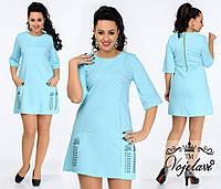Красивое голубое  платье больших размеров с карманами в стразах. Арт-9955/41