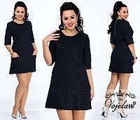 Красивое черное  платье больших размеров с карманами в стразах. Арт-9955/41