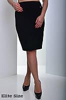 Женская стильная черная юбка-карандаш больших размеров