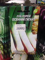 "Семена Евро Лук порей ""Осенний гигант"" 1г"