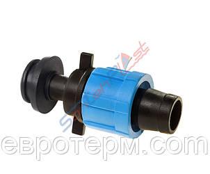 Стартер с уплотненной резинкой для ленты капельный полив DN17 /MC 17*8/