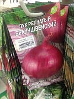 "Семена Евро Лук ""Брауншвейский"" 1г"