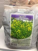 Семена Рипак озимый 1кг