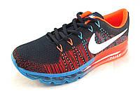 Кроссовки мужские  Nike Flyknit Air Max синие (найк аир макс)(р.44,45,46)