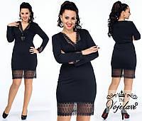 Модное черное  трикотажное платье батал, отделка кружевом. Арт-9957/41