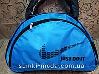 Новый Сумка спортивная найк nike только ОПТ спорт сумки /Женская спортивная сумка