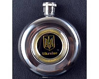 Фляга солдатская Украина из пищевой нержавеющей стали 150мл