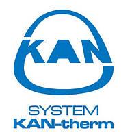 Система KAN-therm в Харькове