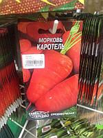 """Семена Евро Морковь """"Каротель"""" 2г"""