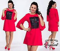 Красное платье больших размеров с кожаной аппликацией . Арт-9960/41